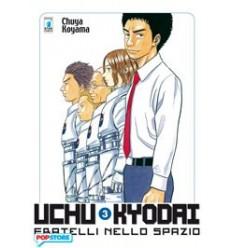 Uchu Kyodai 003