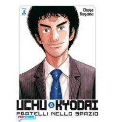 Uchu Kyodai 008