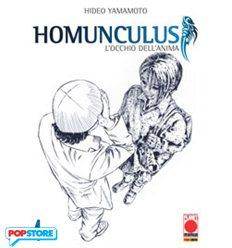 Homunculus 004 R2