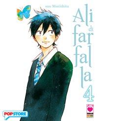 Ali Di Farfalla 004