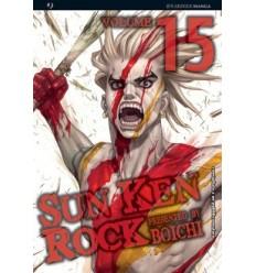 Sun Ken Rock 015