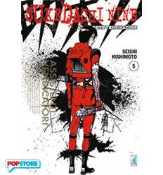 Sukedachi Nine - Assistente Vendicatore 005