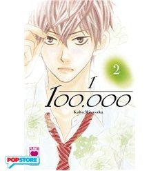 1/100000 Uno Su Centomila 002