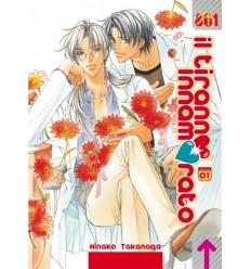 Il Tiranno Innamorato 001