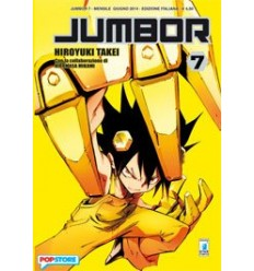 Jumbor 007
