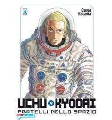 Uchu Kyodai 009