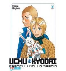 Uchu Kyodai 015
