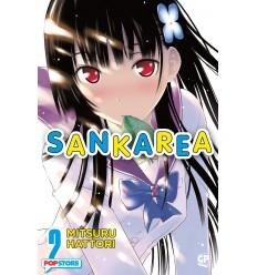 Sankarea 002