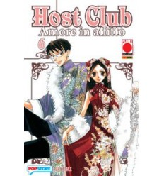 Host Club Amore In Affitto 006 R