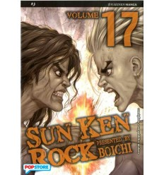 Sun Ken Rock 017