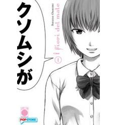 I Fiori Del Male Aku No Hana 001