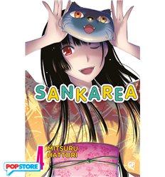 Sankarea 004