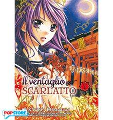 Il Ventaglio Scarlatto 002