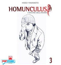 Homunculus 003 R2