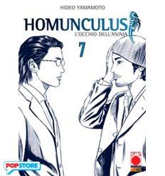 Homunculus 007 R2