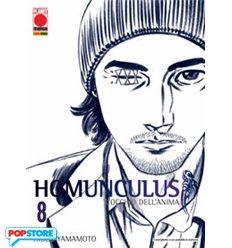 Homunculus 008 R3