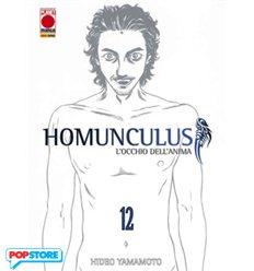 Homunculus 012 R
