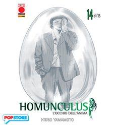 Homunculus 014 R