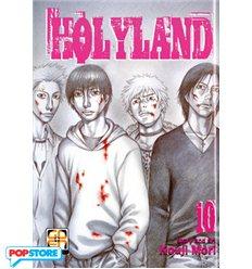 Holyland 010