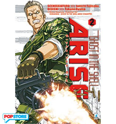 Ghost In The Shell Arise 002