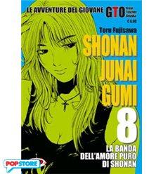 Shonan Junai Gumi 008