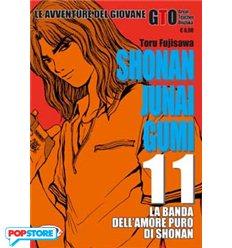 Shonan Junai Gumi 011