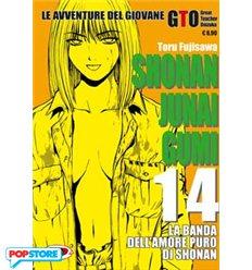 Shonan Junai Gumi 014