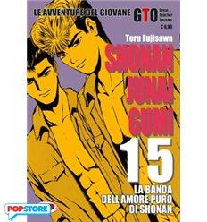 Shonan Junai Gumi 015