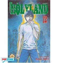 Holyland 012