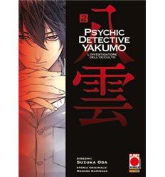 Psychic Detective Yakumo - L'Investigatore Dell'Occulto 002