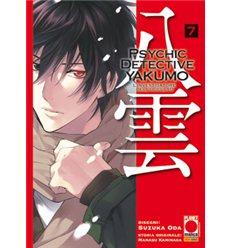 Psychic Detective Yakumo - L'Investigatore Dell'Occulto 007