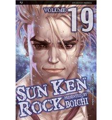 Sun Ken Rock 019