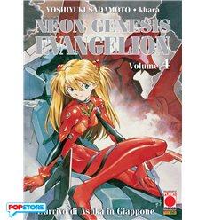 Neon Genesis Evangelion New Collection 004 R
