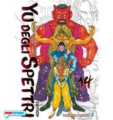 Yu Degli Spettri Perfect Edition 014