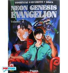 Neon Genesis Evangelion New Collection 007 R