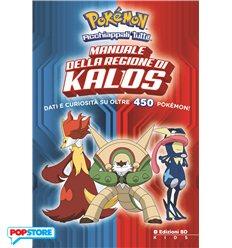 Pokemon Il Manuale Della Regione Di Kalos