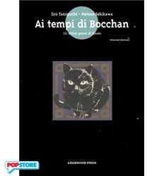 Ai Tempi Di Bocchan Vol.10