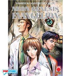 Neon Genesis Evangelion New Collection 008 R