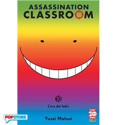 Assassination Classroom 010 Variant Olografica
