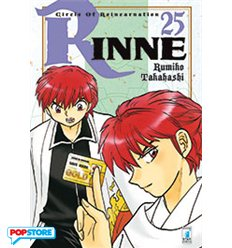 Rinne 025