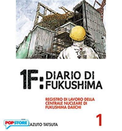 1F:Diario Di Fukushima 001