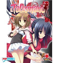 Il Talismano Omamori Himari 009