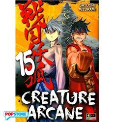 Creature Arcane 015