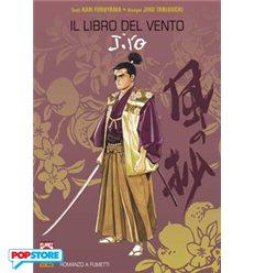 Taniguchi Collection 005 - Il Libro Del Vento R