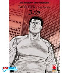 Taniguchi Collection 010 - Garouden