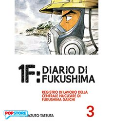 1F:Diario Di Fukushima 003