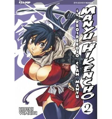 Manyu Hikencho 002