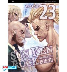 Sun Ken Rock 023