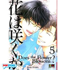 Does The Flower Blossom? 005