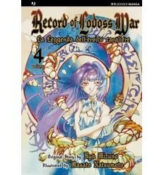 Record of Lodoss War: La leggenda dell'eroico cavaliere 004